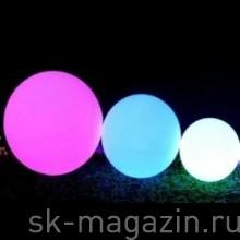 Светодиодный шар разноцветный 120 см