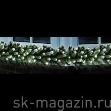 """Светодиодная хвойная гирлянда """"Заснеженная с диодами"""", 2,7м"""