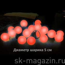 Светодиодная гирлянда мультишарики (d 4,5 см.)  длина 5м. красный , статичное свечение
