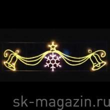 """Светодиодное панно """"Снежинка с колокольчиками"""", 110*300см"""
