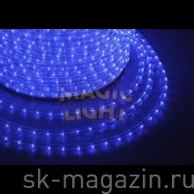 Дюралайт 11x18 мм, 2-х жильный, шаг резки 2м, синий, не мерцает