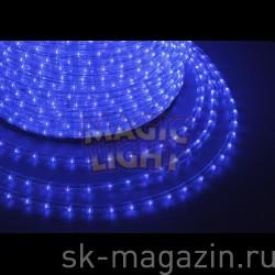 Дюралайт 11x28 мм, 5-жильный, шаг резки 2м, синий, мерцает