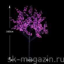 """LED-Дерево """"Сакура"""",пурпурная, высота 1,6 м. 648 светодиодов"""