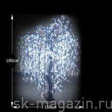 LED-Дерево Ива, белый,высота 1.8м 1536 светодиодов