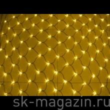 Светодиодная гирлянда сеть, 2мХ4м, желтая, 8 функций мерцания