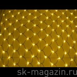 Светодиодная гирлянда сеть, 2мХ4м, желтая
