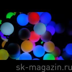 Светодиодная гирлянда (d 2 см.)  длина 10м RGB, мерцающая