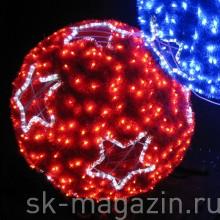 светодиодный шар 0.8м