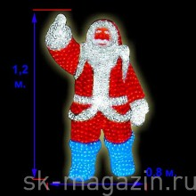 """Световая фигура акриловая """"Санта Клаус"""", 120см"""