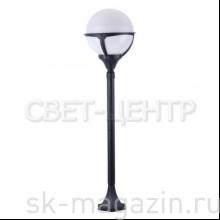 Уличный фонарь MONACO A1496PA-1BK