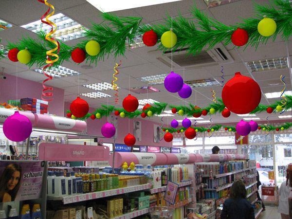 Торговый зал на новый год - Оформление магазина на Новый Год - Как открыть и раскрутить